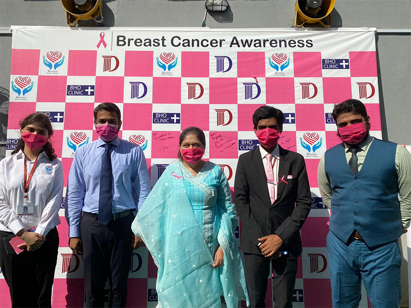Breast Cancer Awareness 4