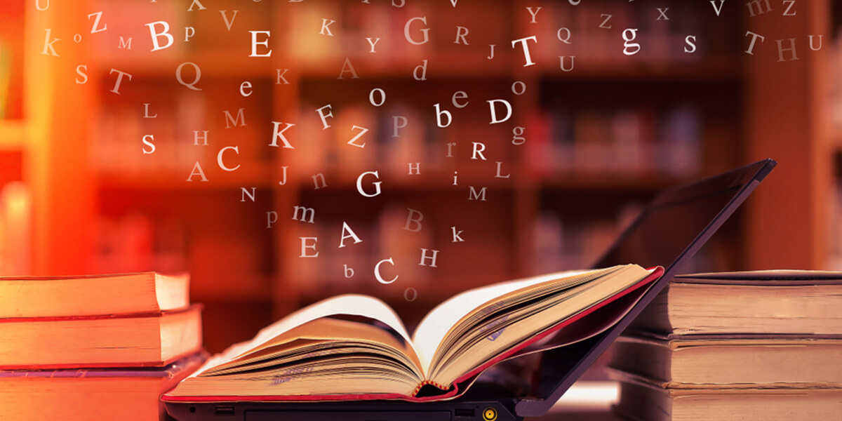 course developing english language skills